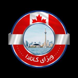 Canadavisa