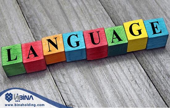 فواید یادگیری زبان در خارج از کشور